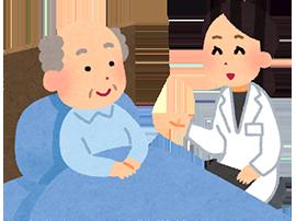 訪問看護とは。